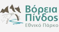 foreas-diaxeirisis-ethnikwn-drymwn-vikou-awou-kai-pindou